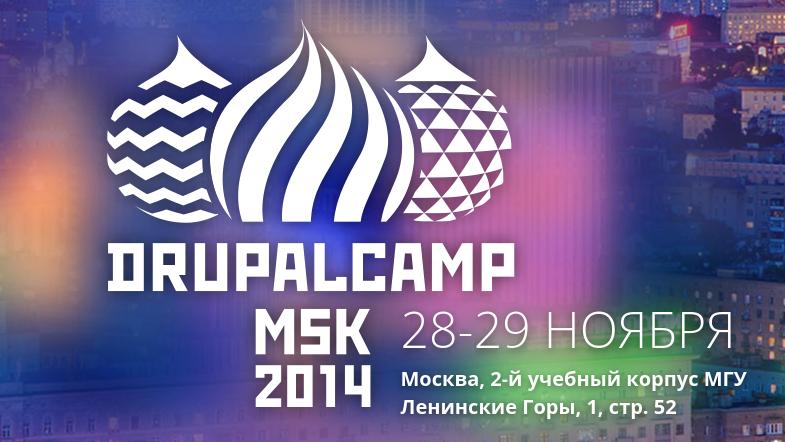 DrupalConf 2014. Взгляд изнутри   LARESAN